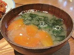 13ランチ:味噌汁@キッチン良い一日・長尾店
