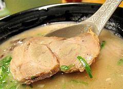 料理:ラーメンチャーシュー@麺工房はいど・博多区・吉塚