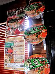 18店内:魁龍インスタントラーメン@麺家ブラックピッグ・佐賀
