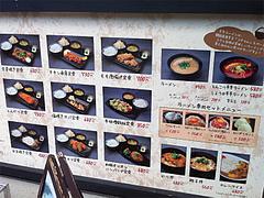 1メニュー@日の出食堂・博多駅前