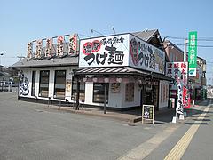 2外観:駐車場12台分@濃厚つけ麺・風雲丸・福岡鶴田店