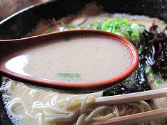 9ランチ:ラーメンスープ@ラーメン大輝(たいき)・雑餉隈