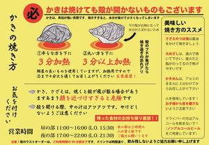 11料理@かきごや