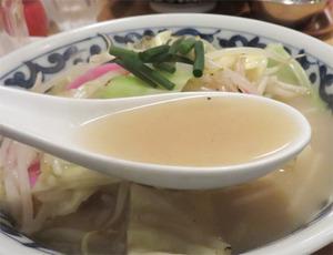 7ちゃんぽんスープ@高砂かい乃