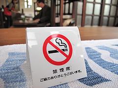店内:禁煙席@カフェ・エルグレコ・倉敷