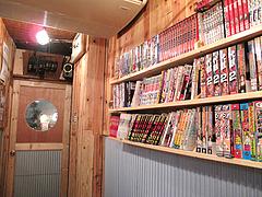 店内:漫画コーナー@めん屋とんでもねえ・春吉