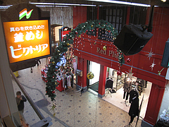 店内:2階窓際眺め@釜めしビクトリア・新天町・天神
