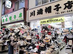外観:荒木帽子店と川端帽子店@博多川端商店街