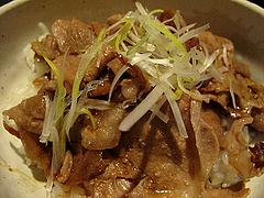 8ランチ:帯広名物豚丼@居酒屋しょうき・大橋店