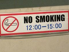 店内:禁煙タイム@OCMサンドイッチファクトリー・小倉