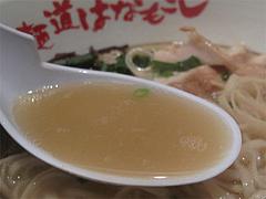 8ランチ:鶏とろラーメンスープ@麺道はなもこし・薬院・ラーメン・つけ麺