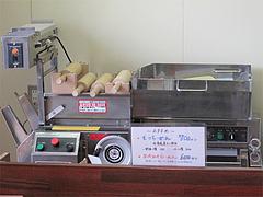 14店内:自家製麺@ラーメン神