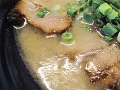 料理:白らぁめんスープ@一龍・福岡県春日市