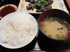 9ランチ:ご飯と味噌汁@竹乃屋・電気ビル