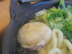 14ランチ:鍋焼うどん麩@因幡うどん・渡辺通店