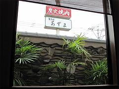 店内:窓から博多塀@生そば・あずま・長住店