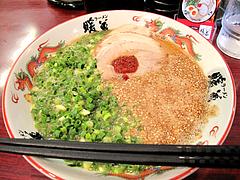 ラーメン:ネギごまラーメン650円@暖暮・博多中洲店
