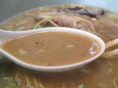 15ランチ:豚骨ラーメンスープ@博多担々麺まるみや・渡辺通り店・春吉