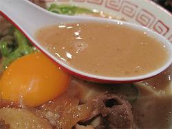 12肉玉そばスープ@おとど・ラーメンスアジアム