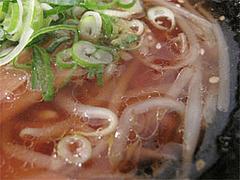 料理:醤油らーめんスープ@らーめん・ゆきみ家
