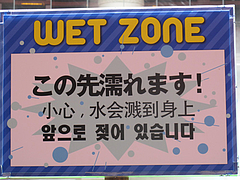体感型噴水ショー ダンシング・ウォーターSPLASH!@キャナルシティ博多