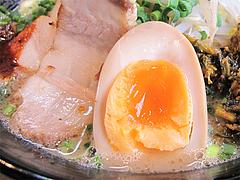 ランチ:味付玉子@拉麺・空海・那珂川本店
