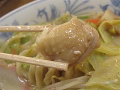 料理:ちゃんぽんチキン@魚魚・居酒屋