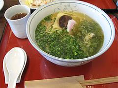 料理:じょうもんさん(芽かぶ入り)550円@虹の家(ななのや)