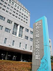 1外観:福岡市鮮魚市場@海部のうどん・長浜・市場会館