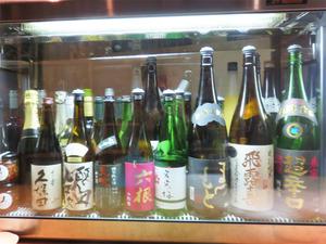 3日本酒@居酒屋芥