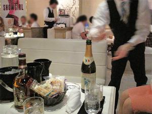 5シャンパン@ゼロガール