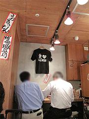 店内:小カウンター席@元祖博多だるま・博多デイトス店