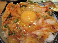 12ランチ:キムチ卵かけごはん90円@日の出食堂・博多駅前