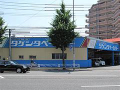 外観・向かいは竹下ベーカリー@昭和福一ラーメン五十川店(那珂店)