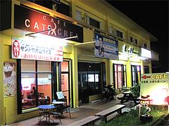 外観:夜のクレア@インターネットカフェ『キャットクレア CAT CREA』・グアム
