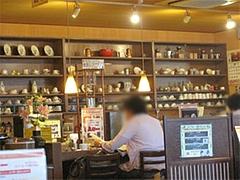 店内:カウンター席@ハローコーヒー清水店
