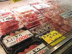 柳橋食堂の刺身@福岡・春吉・柳橋連合市場