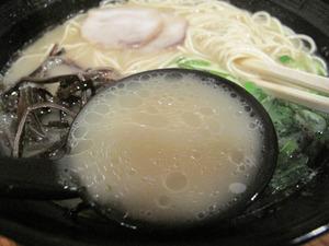 6ラーメンスープ@いっしょう