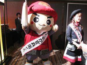 13ふくおか官兵衛君@全国バーテンダー技能競技大会2014