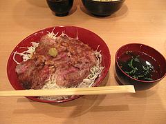 7ランチ:ステーキ丼大盛(ダブル)780円@黒毛和牛ニクゼン・赤坂・大名