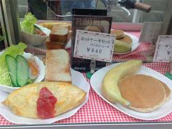 3見本2@喫茶ジャパン
