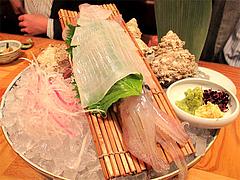 2魚男(フィッシュマン)・今泉