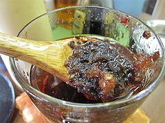 店内:自家製食べるラー油@薩摩屋・清川