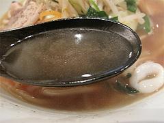 料理:舌心ちゃんスープ@上四十川・舌心