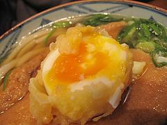 料理:半熟玉子天100円@丸亀製麺・那珂川・福岡