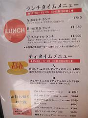 6メニュー:ランチ・平日限定@ロシア料理レストラン・ツンドラ・天神
