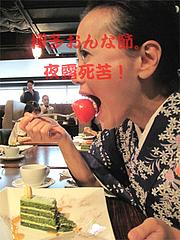 イベント2@HAKATA ONO(ハカタオノ)・天神イムズ