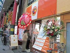 外観@クイックカラーQ・渡辺通り南店・福岡