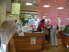 1店内:入り口・満席@JAにじ・耳納の里・バイキングレストラン夢キッチン
