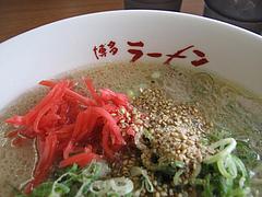 料理:博多ラーメン290円@唐木屋・屋形原店・やよい坂